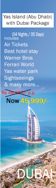 Yas Island (Abu Dhabi) with Dubai Package( 4 Nights )