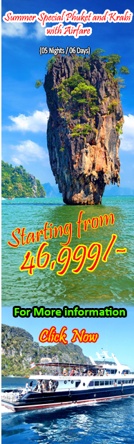 Summer Special Phuket and Krabi with Airfare( 5 Nights )