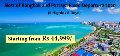 Best of Bangkok and Pattaya Fixed Departure 2020( 5 Nights )