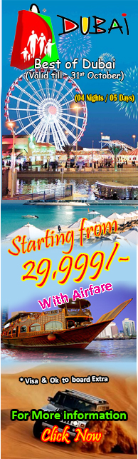 Dubai Air Package with 5 Star ( 4 Nights )