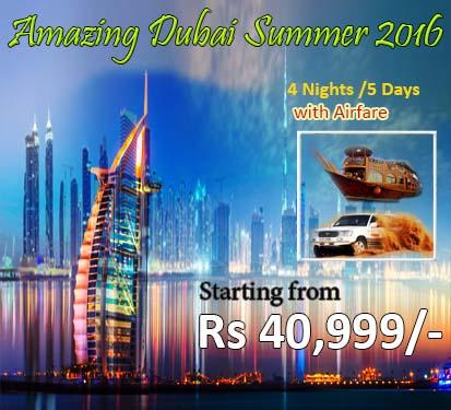 Amazing Dubai Summer 2016( 4 Nights )