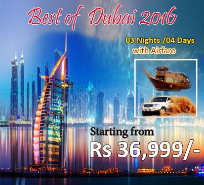 Best of Dubai 2016( 3 Nights )