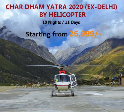 Char Dham Yatra 2020 (Ex-Delhi) By Helicopter( 10 Nights )