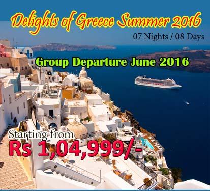 Delights of Greece Summer 2016 ( 7 Nights )