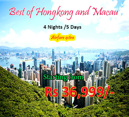Best of Hongkong and Macau