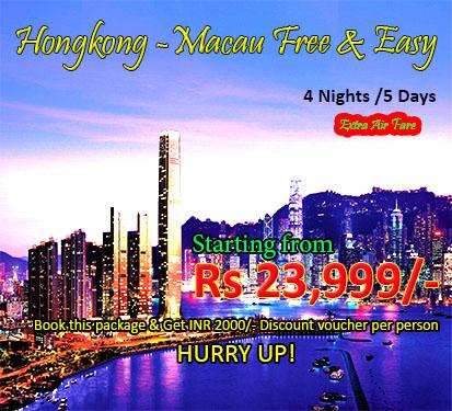 Hongkong - Macau Free & Easy