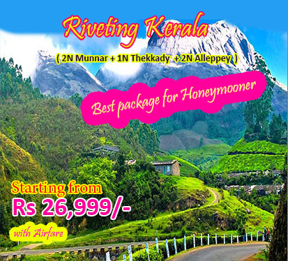 Riveting Kerala Honeymoon