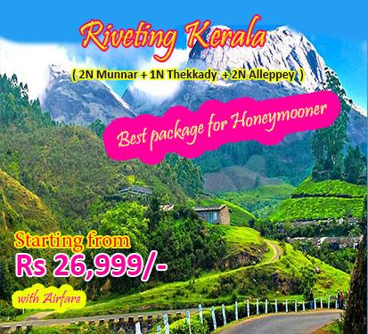 Riveting Kerala Honeymoon