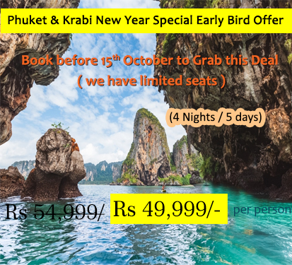Phuket and Krabi New Year Special Early Bird Offer( 4 Nights )