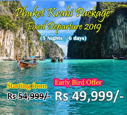 Phuket Krabi Package Fixed Departure 2019
