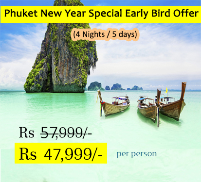 Phuket New Year Special Early Bird Offer( 4 Nights )