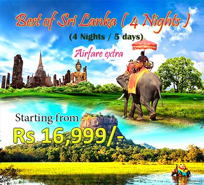Best of Sri Lanka ( 4 Nights )