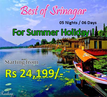 Best of Srinagar ( 5 Nights )
